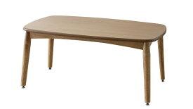 2WAYコタツテーブル
