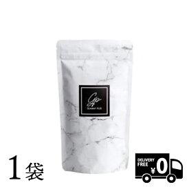 グラミープラス 1袋 (1袋 30粒入り) バストアップ ボディケア 美容 美ボディ サプリメント 送料無料