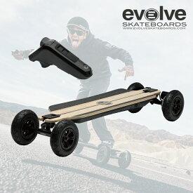 電動スケートボード Evolve SkateBoards GTR Bamboo All Trrain 全地形対応 39インチ リモコン バンブーデッキ エボルブ スケートボード 電スケ スケボー スノーボード オフトレ カービング スケボー コンプリート