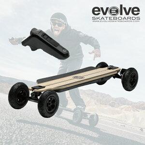 電動スケートボード Evolve SkateBoards GTR Bamboo All Trrain 全地形対応 39インチ リモコン バンブーデッキ エボルブ スケートボード 電スケ スケボー