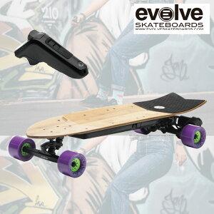 電動スケートボード Evolve SkateBoards Stoke 33.5インチ Purple リモコン ショートボード 街乗り エボルブ ストーク スケートボード 電スケ サーフライド