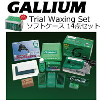 ガリウムトライアルワクシングセット(ソフトケース)14点セットホットワックスGALLIUMTrialWaxingSet