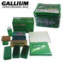 20モデル GalliumWax トライアルワクシングセット (ソフトケース) JB0009 ガリウム ホットワックス Gallium Trial Wax…