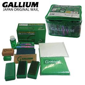 20モデル GalliumWax トライアルワクシングセット (ソフトケース) JB0009 ガリウム ホットワックス Gallium Trial Waxing Set 正規品