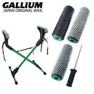 予約商品 21-22 10月納品スタート GalliumWax ガリウム ロトブラシ 3本セット&ハンドル + オリジナル 緑 ハイブリット ワックススタンド ワックススタンド