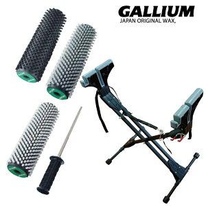 予約商品 21-22 10月納品スタート GalliumWax ガリウム ロトブラシ 3本セット&ハンドル + オリジナル 黒 ハイブリット ワックススタンド ワックススタンド