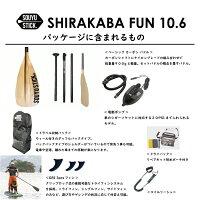 【予約】SOUYUSTICKソーユースティック【SHIRAKABAFUN10.6】シラカバファン10'6''電動ポンプ付!インフレータブルSUPサップスタンドアップパドルパドルボードサップパドルサップボード