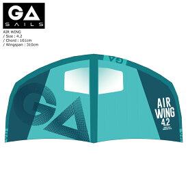 ウイングサーフィン GAASTRA GA WING AIR WING 4.2 V2 ガストラ ガ ウイング エアーウイング 4.2 コンプリートセット