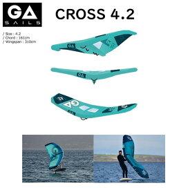 ウイングサーフ ジーエーセール ガストラ GAASTRA GA WING CROSS 4.2 クロス ウイング エアウイング コンプリートセット ウイングサーフィン ウィングサーフィン セイリングスポーツ