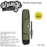 Oran'geShuttleBoardBag2028ORGCAMOオレンジシャトルボードバックボードハードケース