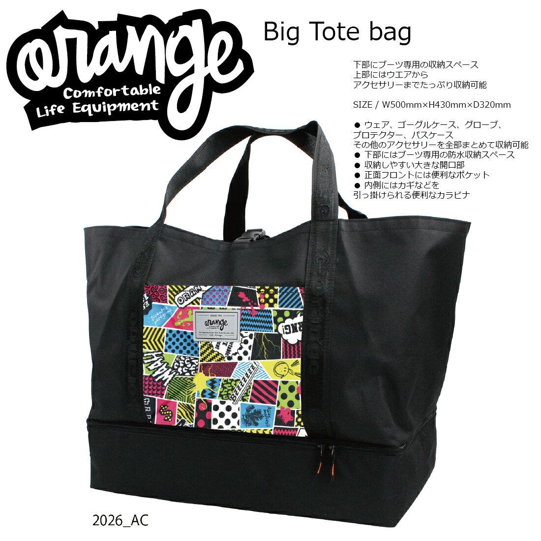 Oran'ge Big Toto Bag 2026 AC オレンジ ビックトートバック ブーツ ウエア アクセサリー