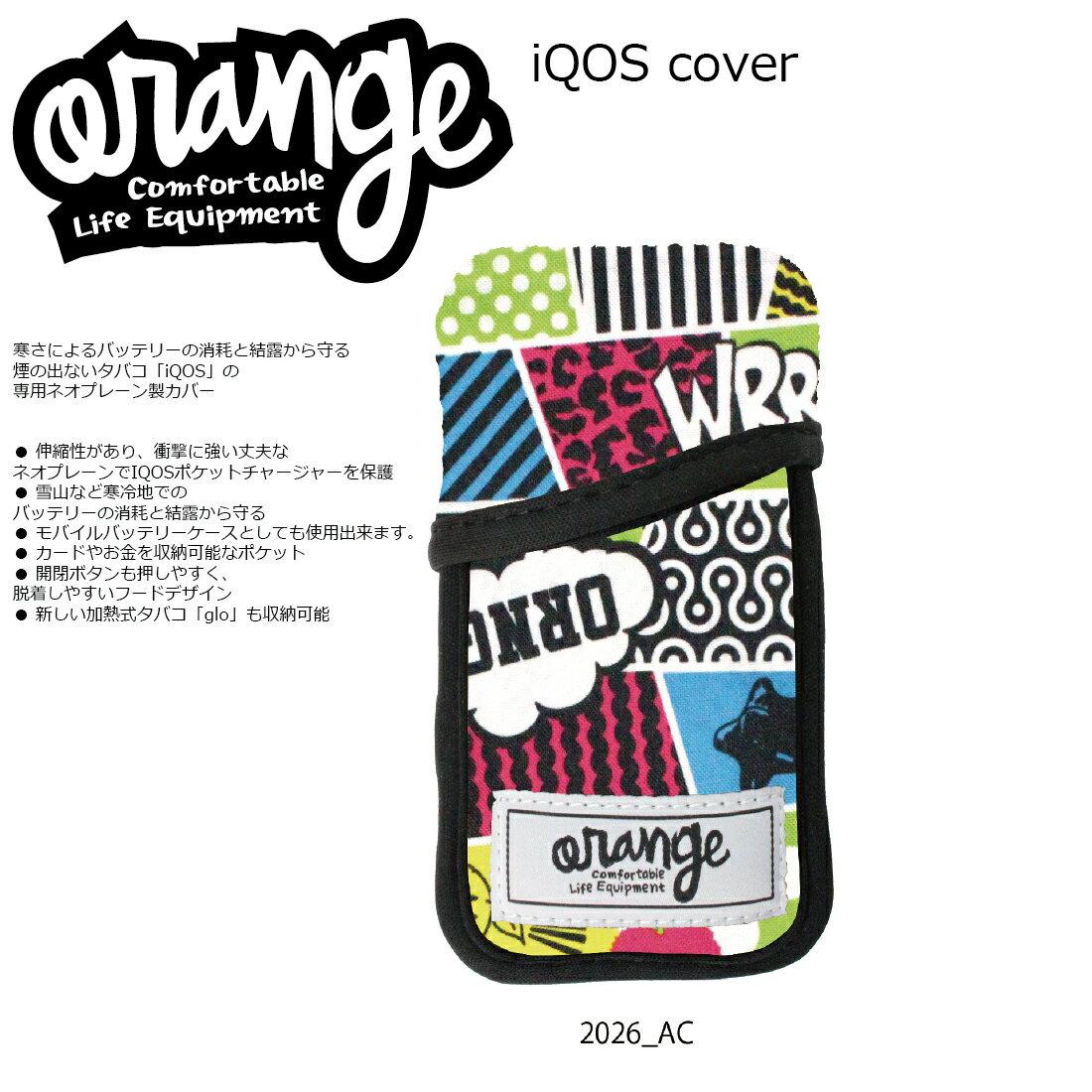 Oran'ge IQOS Cover 2026 AC オレンジ アイコスケース ネオプレーン IQOS アイコス GLO グロー 2017 2017-18