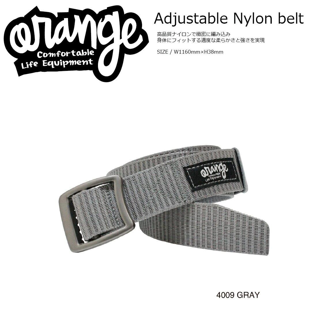 Oran'ge Adjustable Belt 4009 GRAY 編み込みベルト ナイロンベルト2017 2017-18