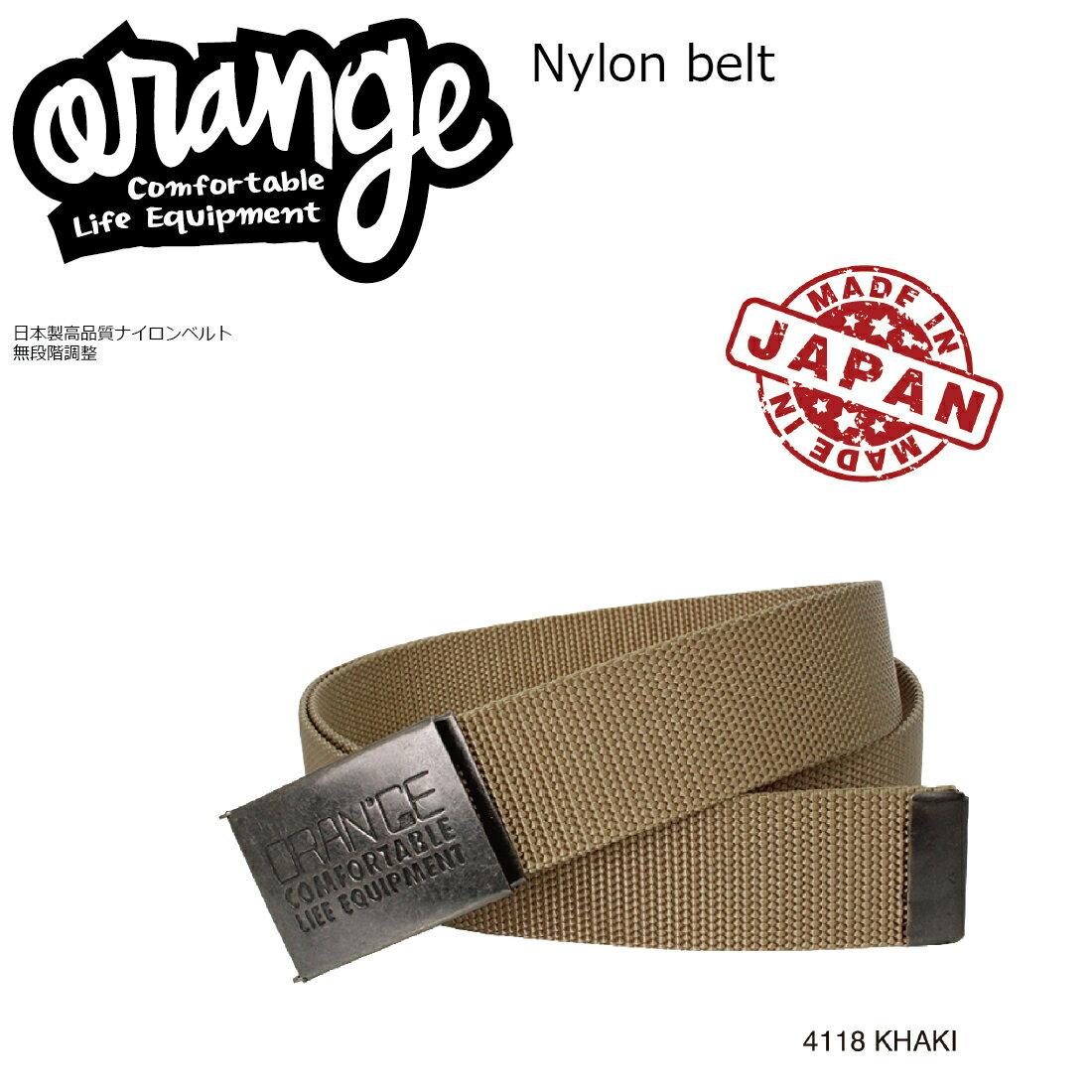 Oran'ge Nylon belt 4118 KHAKI ガチャベルト ナイロンベルト 2017 2017-18