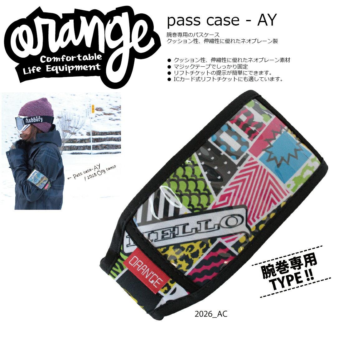 Oran'ge Pass-Case AY 2026 AC オレンジ パスケース エーワイ うで装着タイプ ヨコ 2017 2017-18