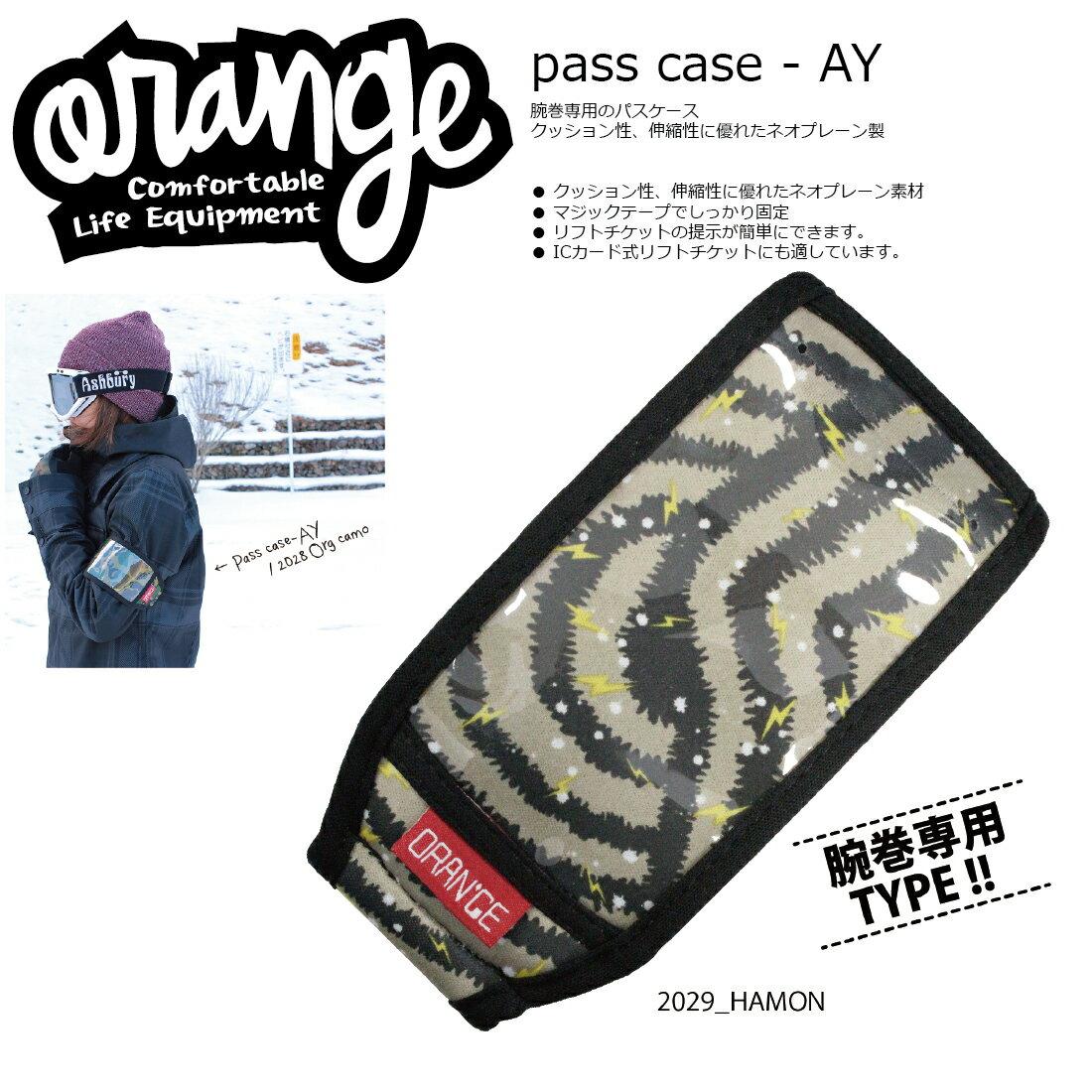 Oran'ge Pass-Case AY 2029 HAMON オレンジ パスケース エーワイ うで装着タイプ ヨコ 2017 2017-18