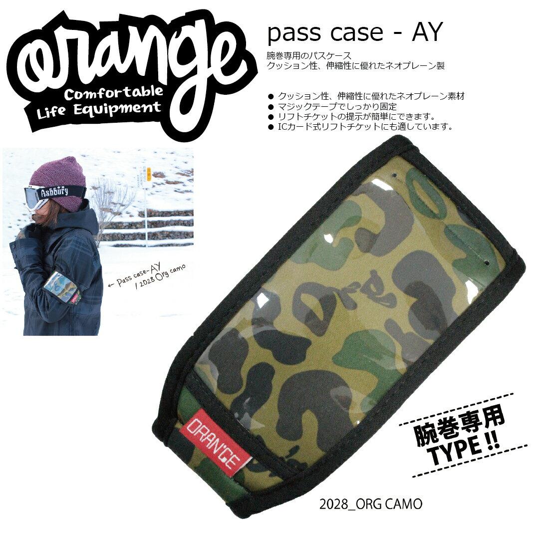 Oran'ge Pass-Case AY 2028 ORG CAMO オレンジ パスケース エーワイ うで装着タイプ ヨコ 2017 2017-18