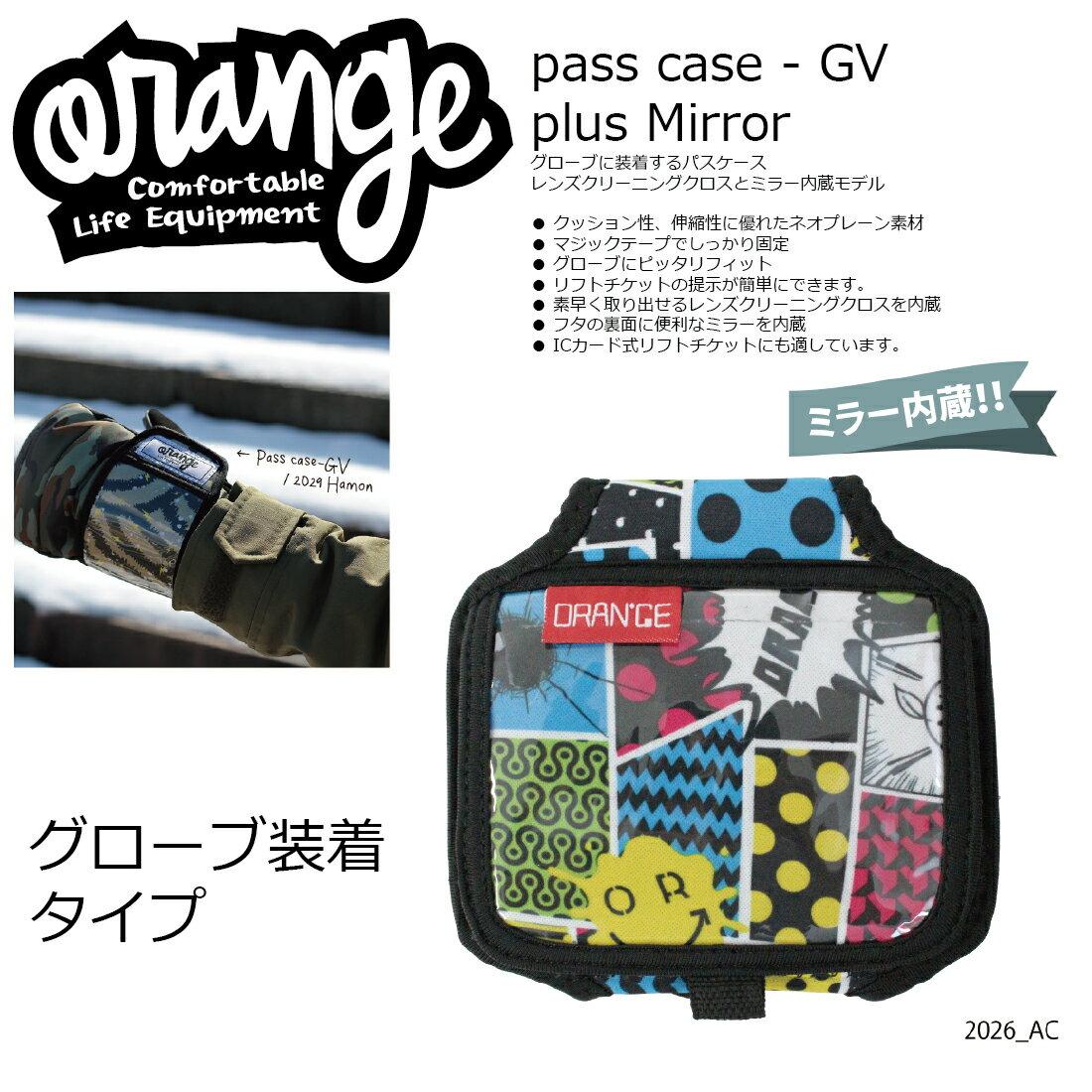 Oran'ge Pass-Case GV PLUS 2026 AC オレンジ パスケース ジーワイ プラス グローブ装着タイプ ヨコ 2017 2017-18