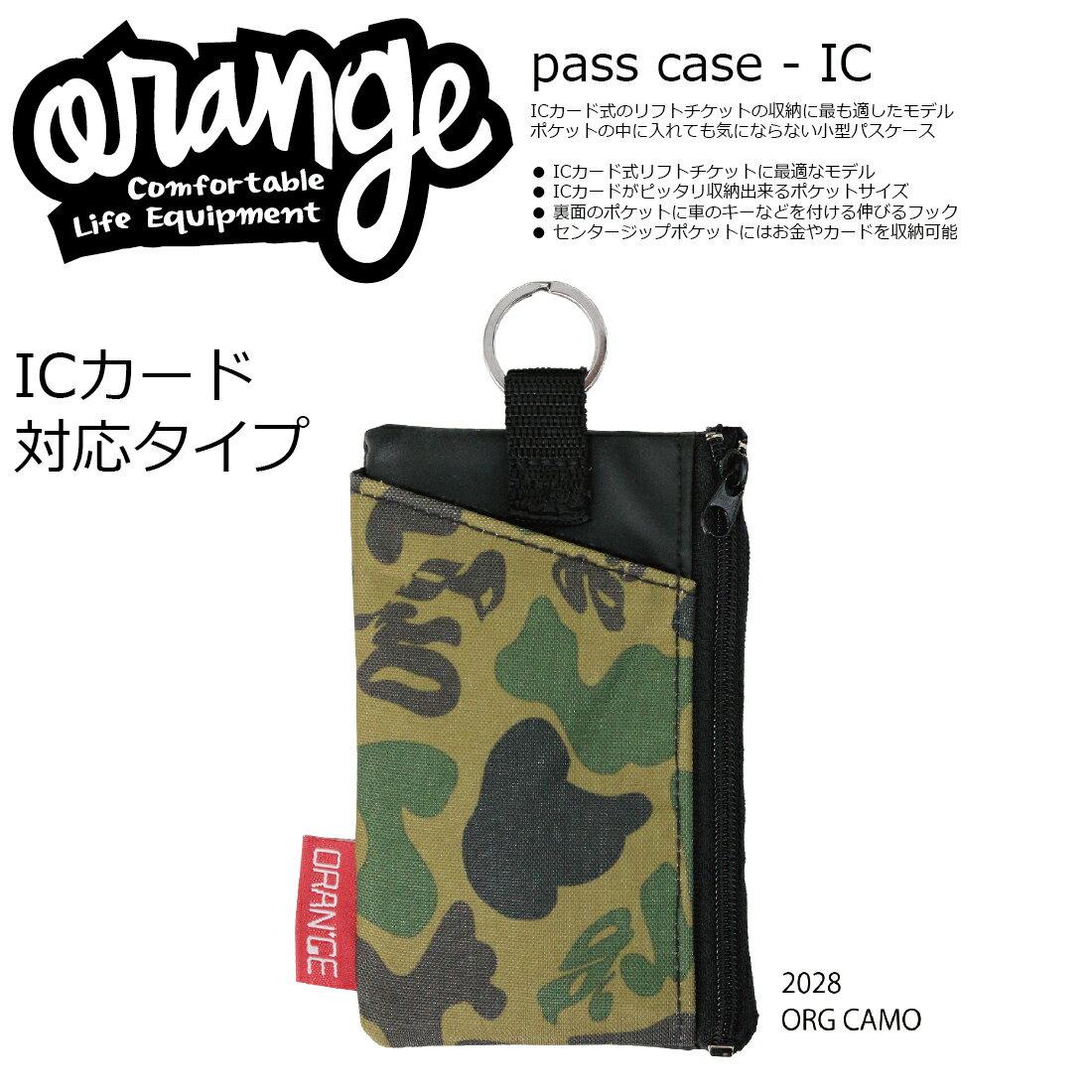 Oran'ge Pass-Case IC リング付 2028 ORG CAMO オレンジ パスケース 縦タイプ アイシー 収納ポケット付 2017 2017-18