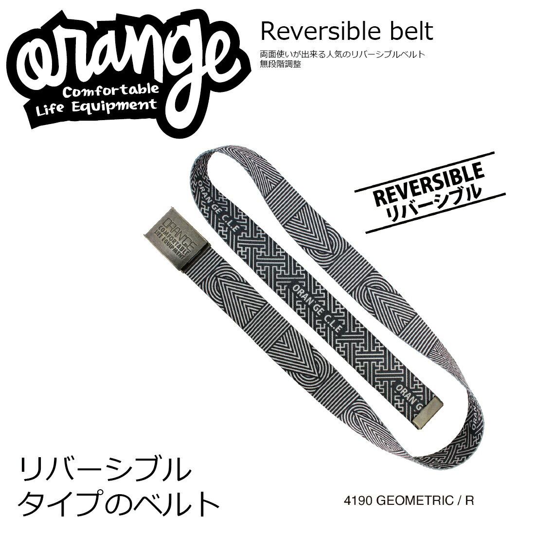 Oran'ge Reversible Belt 4190 GEOMETARIC リバーシブル ガチャベルトベルト ナイロンベルト 2017 2017-18