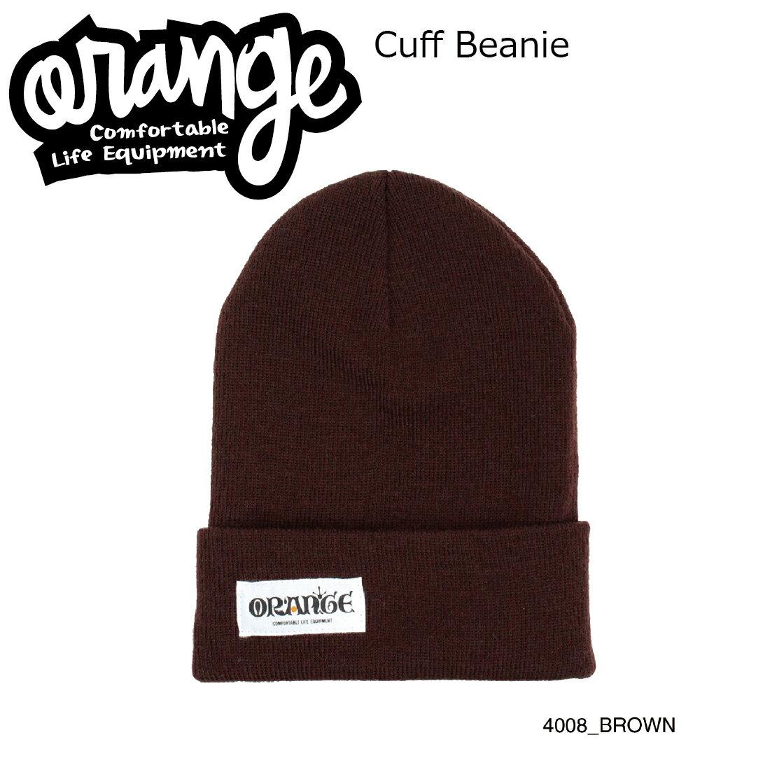 Oran'ge Cuff Beanie 4008 BROWN オレンジ カフ ビーニー ニットキャップ 2つ折り