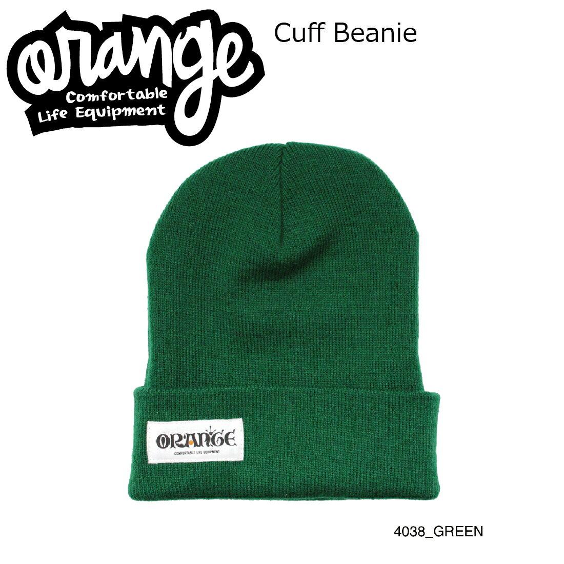 Oran'ge Cuff Beanie 4038 GREEN オレンジ リブ ビーニー ニットキャップ 2つ折り