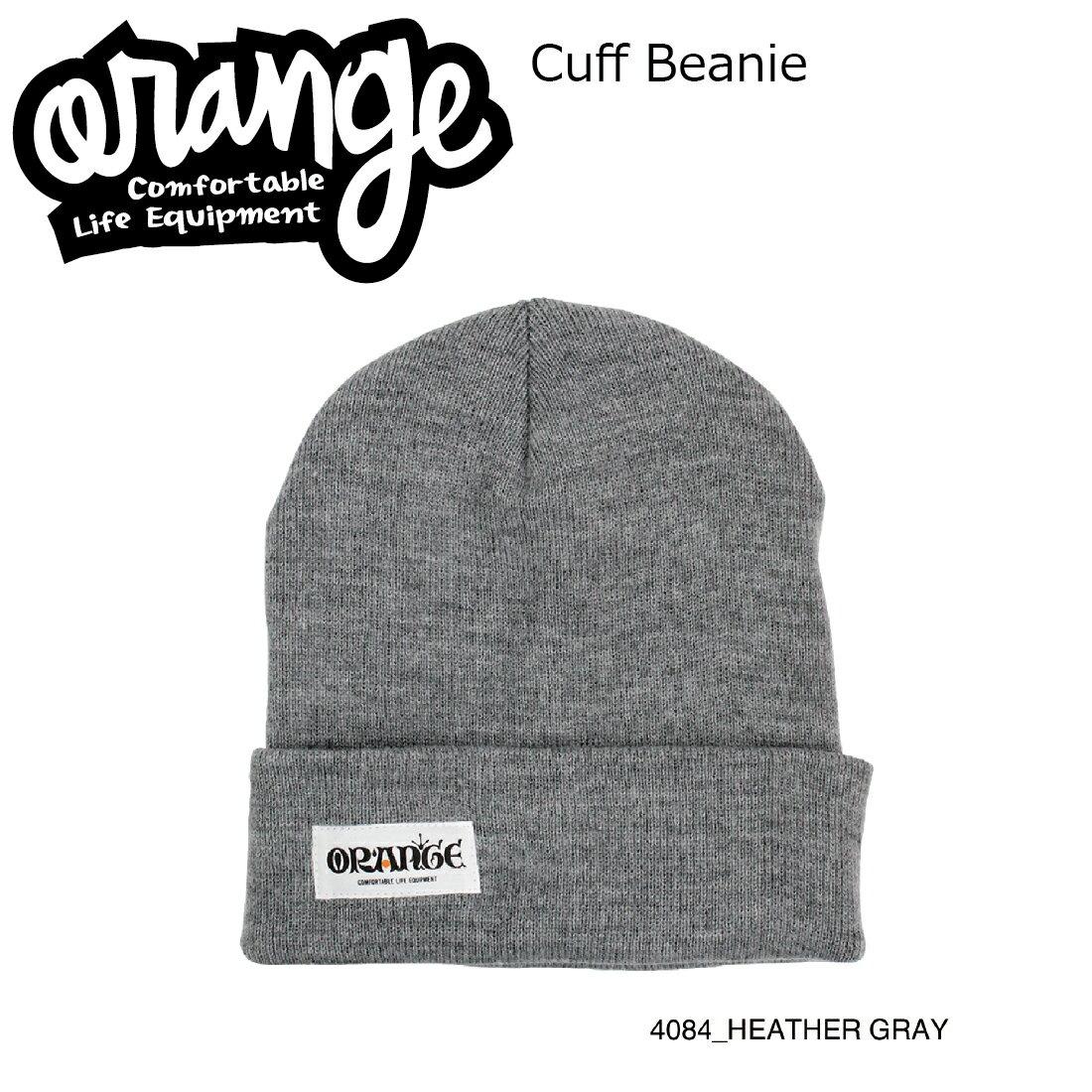 Oran'ge Cuff Beanie 4084 HEATHER GRAY オレンジ カフ ビーニー ニットキャップ 2つ折り
