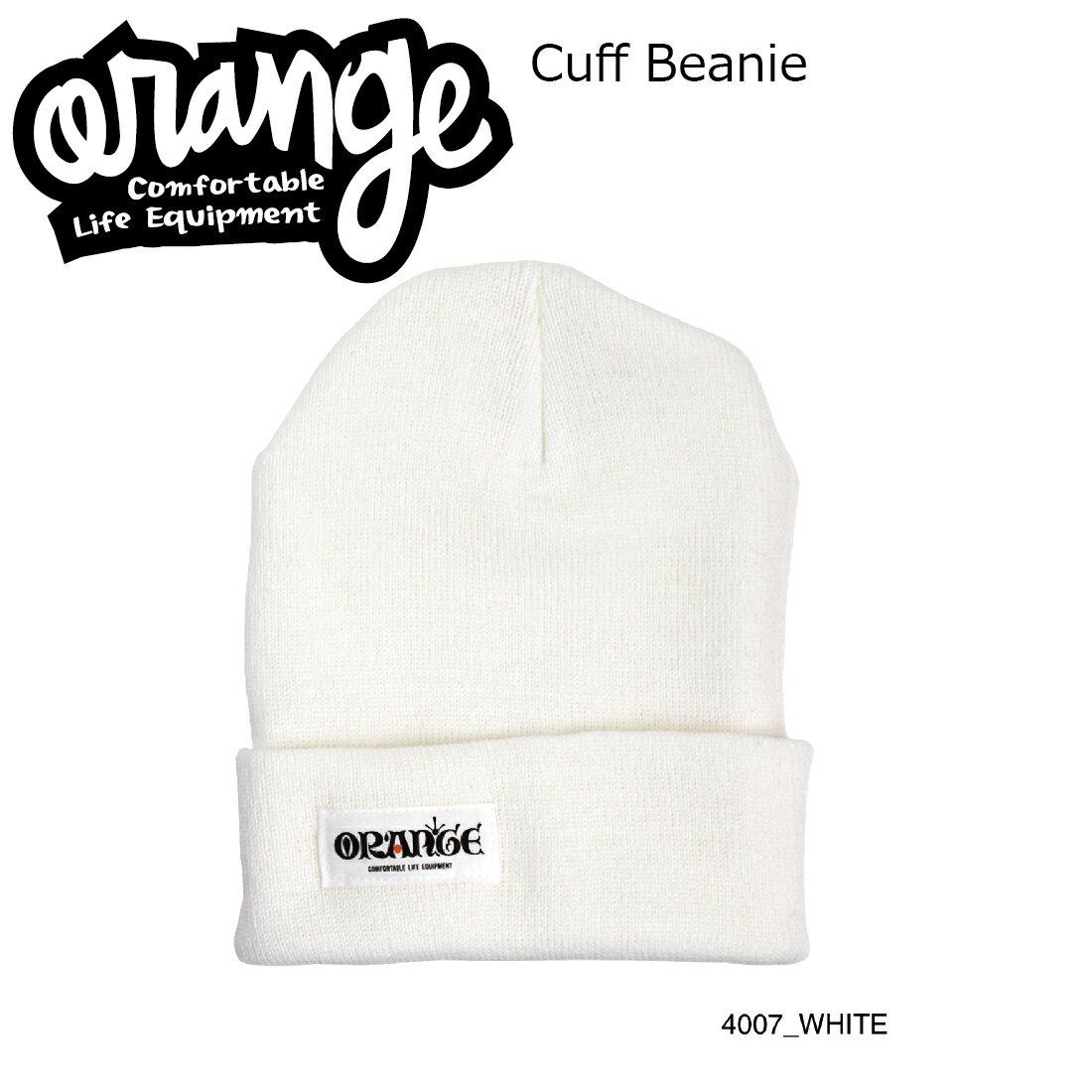 Oran'ge Cuff Beanie 4007 WHITE オレンジ カフ ビーニー ニットキャップ 2つ折り