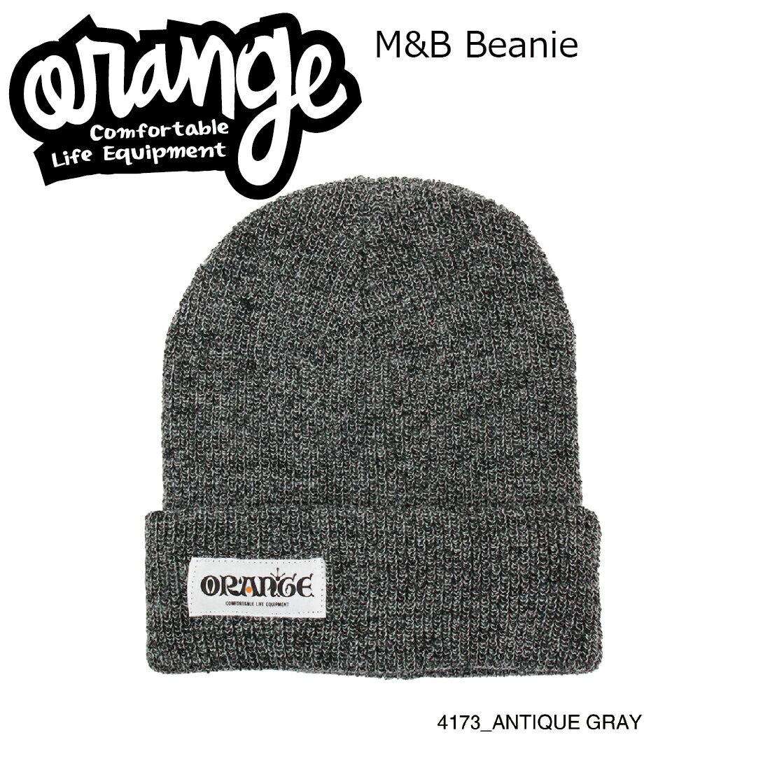 Oran'ge M&B Beanie 4173 ANTIQUE GRAY オレンジ エムアンドビー ビーニー ニットキャップ 2つ折り