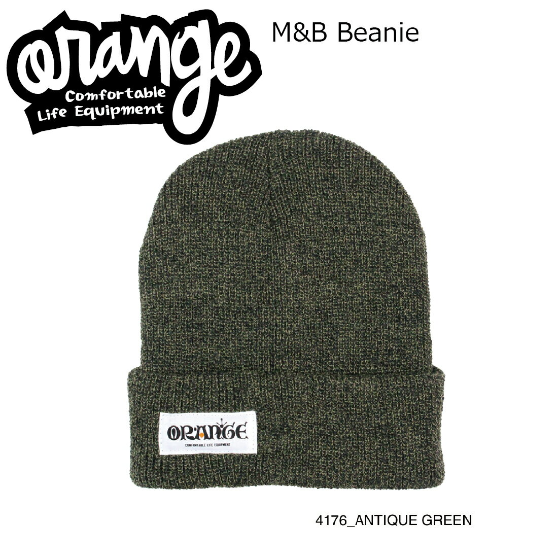 Oran'ge M&B Beanie 4176 ANTIQUE GREEN オレンジ エムアンドビー ビーニー ニットキャップ 2つ折り