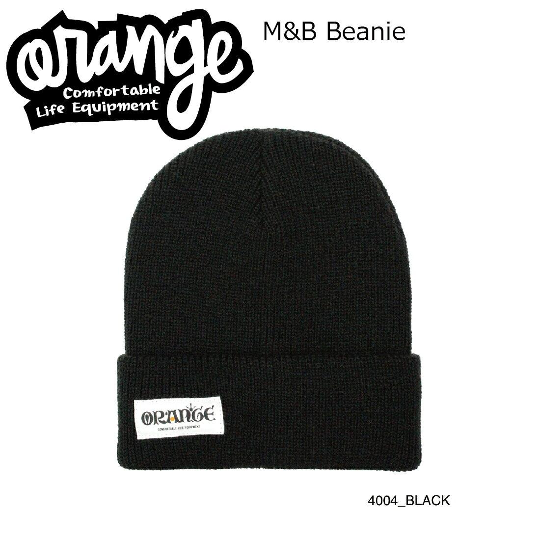 Oran'ge M&B Beanie 4004 BLACK オレンジ エムアンドビー ビーニー ニットキャップ 2つ折り