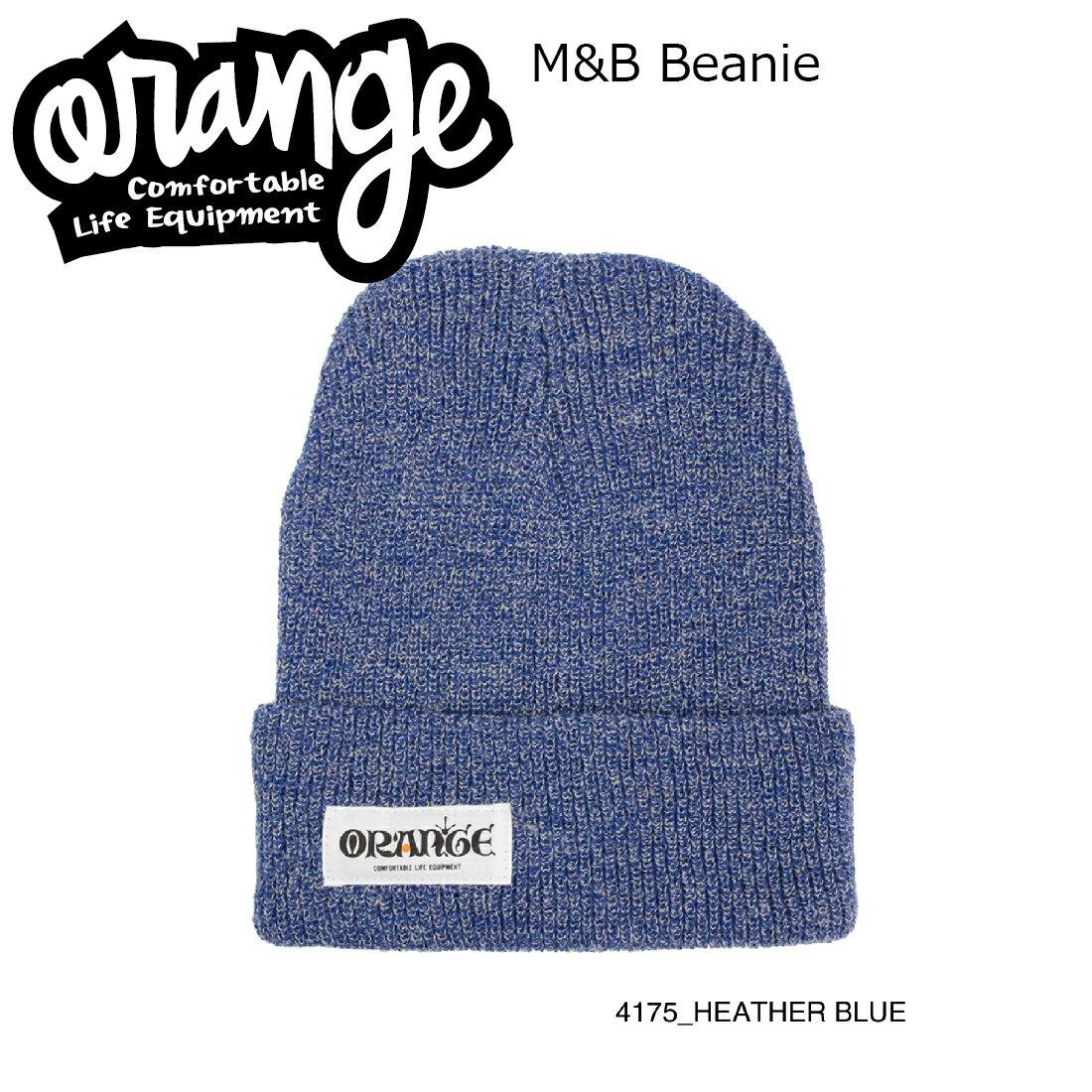 Oran'ge M&B Beanie 4175 HEATHER BLUE オレンジ エムアンドビー ビーニー ニットキャップ 2つ折り