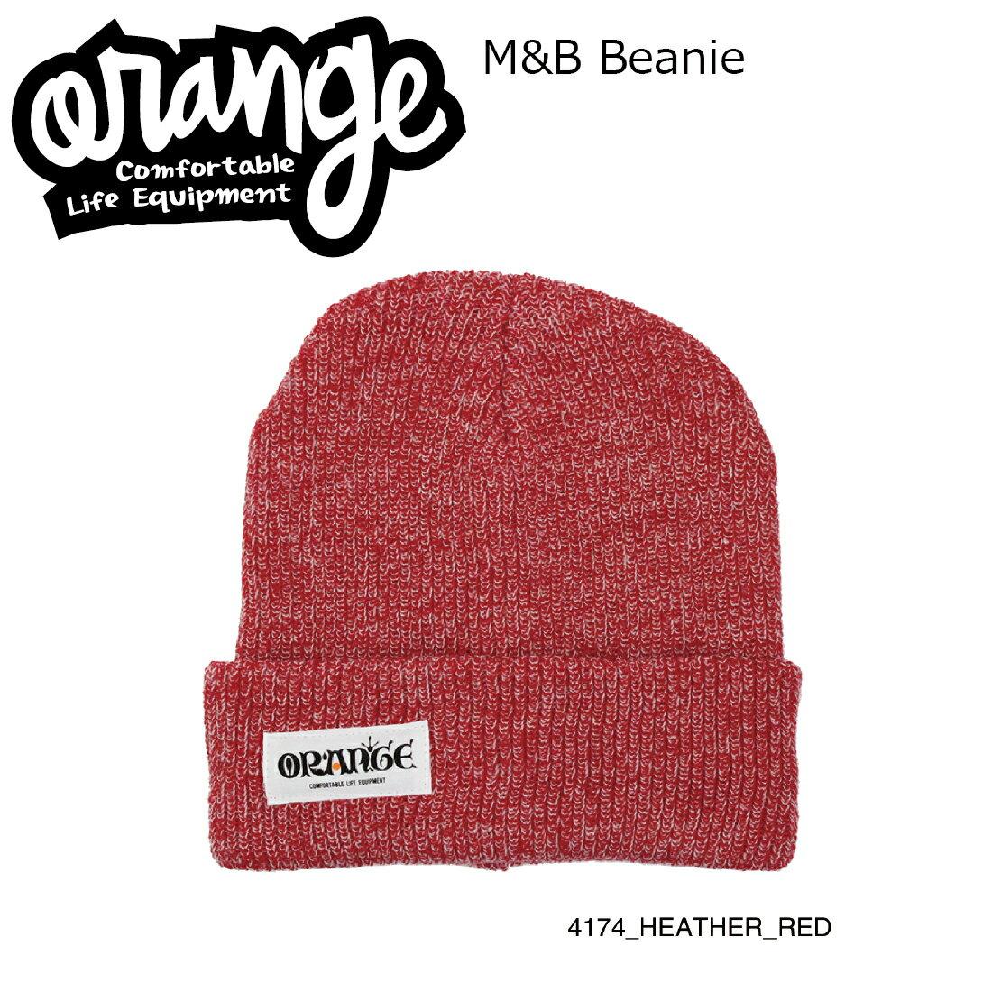 Oran'ge M&B Beanie 4174 HEATHER RED オレンジ エムアンドビー ビーニー ニットキャップ 2つ折り