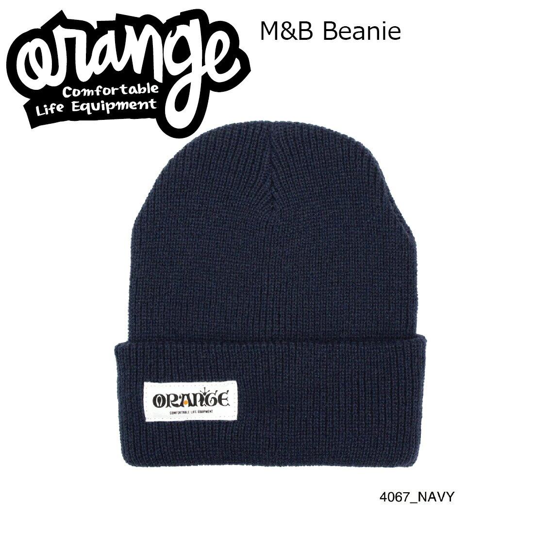 Oran'ge M&B Beanie 4067 NAVY オレンジ エムアンドビー ビーニー ニットキャップ 2つ折り