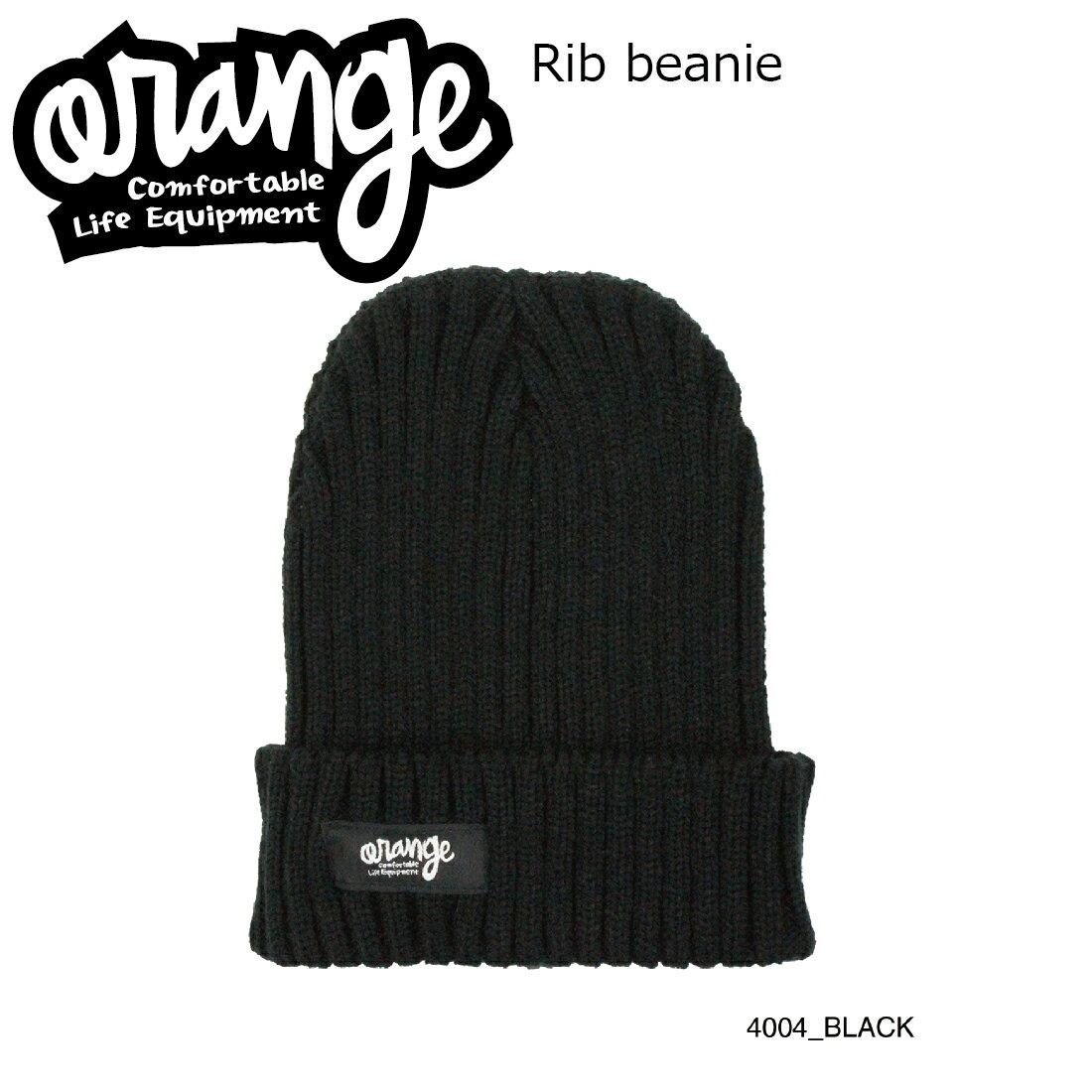 Oran'ge Rib Beanie 4004 BLACK オレンジ リブ ビーニー ニットキャップ 2つ折り