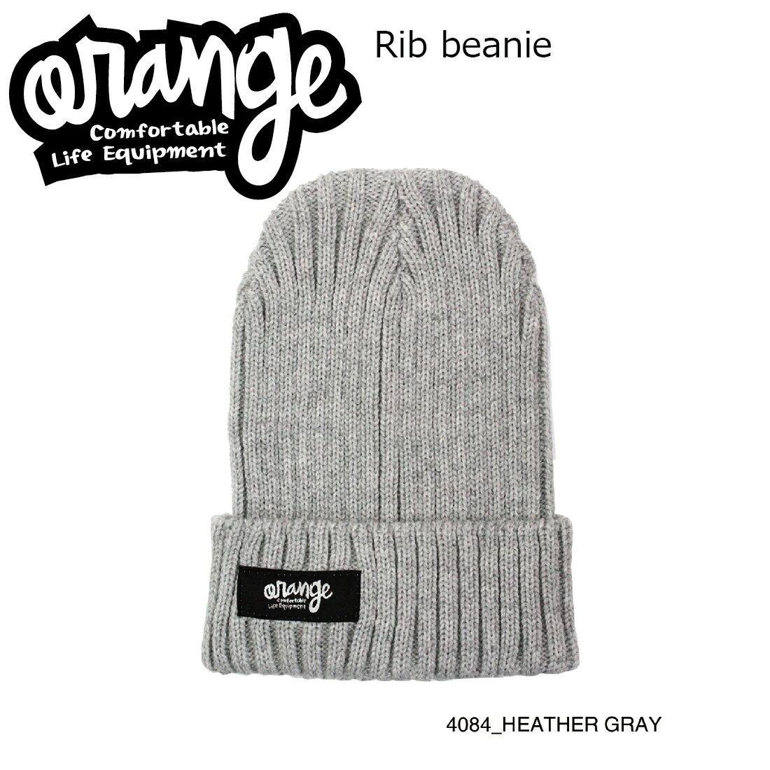 Oran'ge Rib Beanie 4084 HEATHER GRAY オレンジ リブ ビーニー ニットキャップ 2つ折り