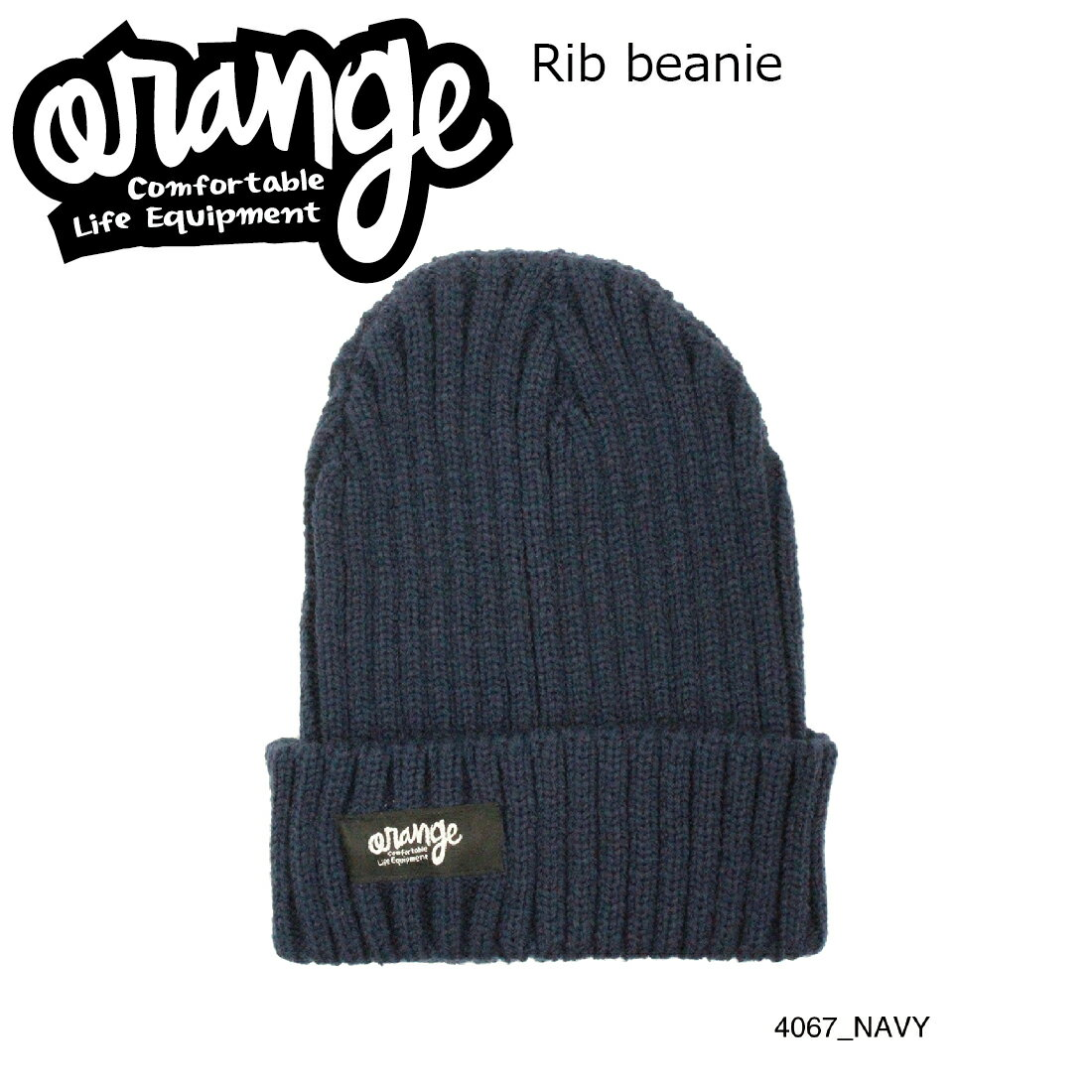 Oran'ge Rib Beanie 4067 NAVY オレンジ リブ ビーニー ニットキャップ 2つ折り