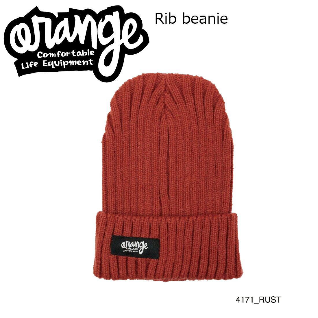 Oran'ge Rib Beanie 4171 RUST オレンジ リブ ビーニー ニットキャップ 2つ折り