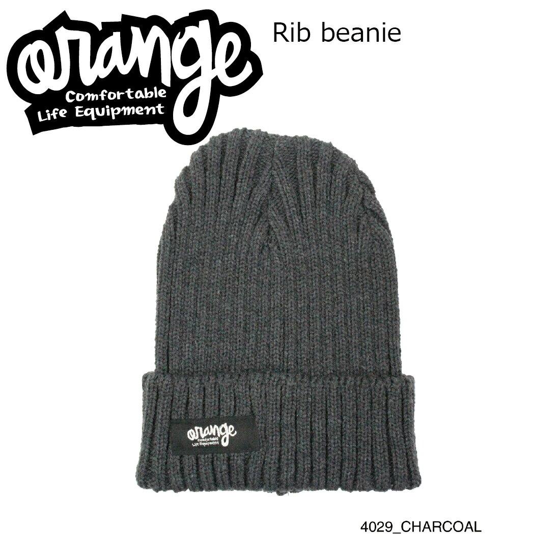 Oran'ge Rib Beanie 4029 CHARCOAL オレンジ リブ ビーニー ニットキャップ 2つ折り