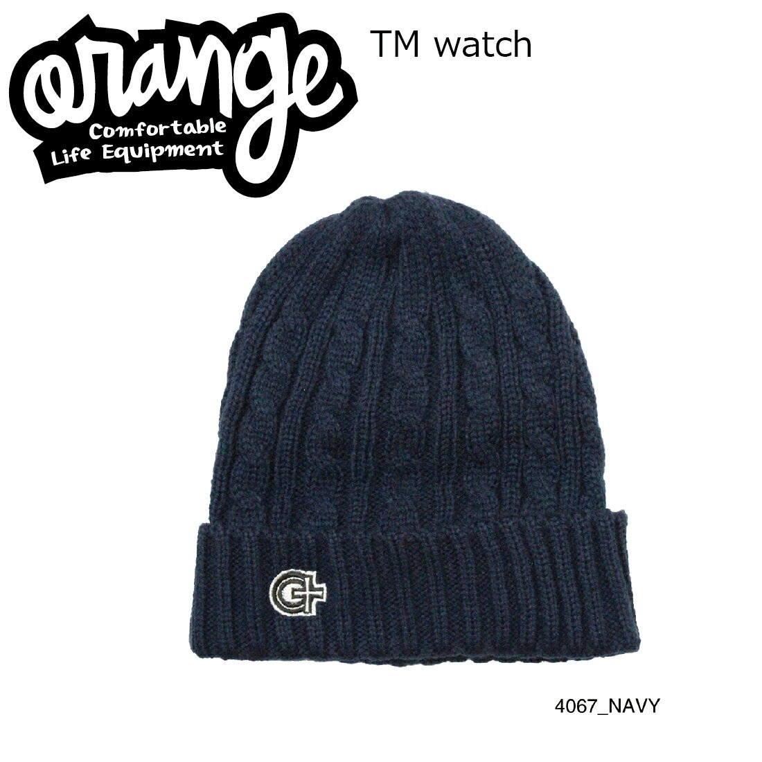 Oran'ge Tm Watch Cap Beanie 4067 NAVY オレンジ ティーエム ワッチ キャップ ビーニー ニットキャップ 2つ折り