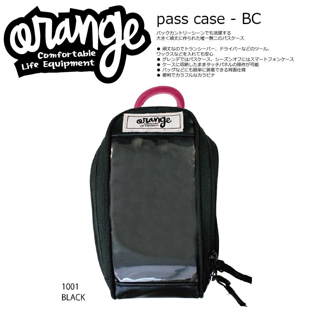 Oran'ge Pass-Case BC カラビナ付 1001 BLACK オレンジ パスケース 縦タイプ ビーシー カーゴ 収納ポケット付 2017 2017-18