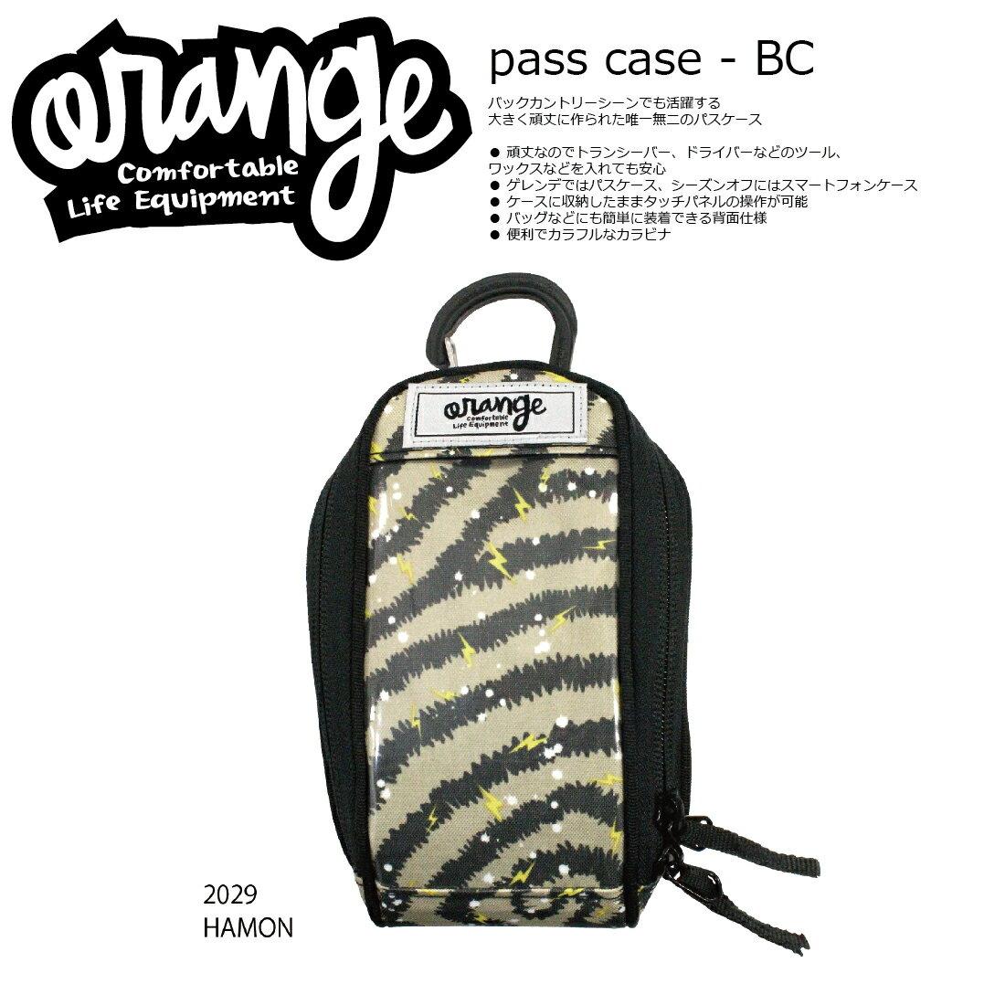 Oran'ge Pass-Case BC カラビナ付 2029 HAMON オレンジ パスケース 縦タイプ ビーシー カーゴ エス ベーシック 収納ポケット付 2017 2017-18