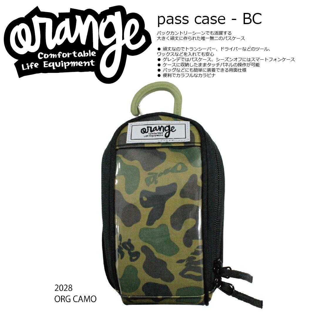 Oran'ge Pass-Case BC カラビナ付 2028 ORG CAMO オレンジ パスケース 縦タイプ ビーシー カーゴ 収納ポケット付 2017 2017-18