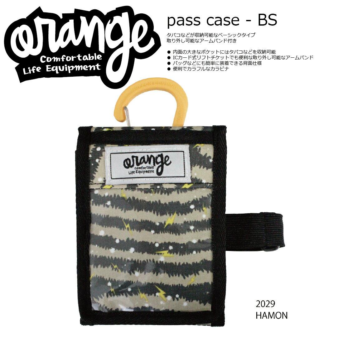 Oran'ge Pass-Case BS カラビナ付 2029 HAMON オレンジ パスケース 縦タイプ ビーエス 収納ポケット付 2017 2017-18