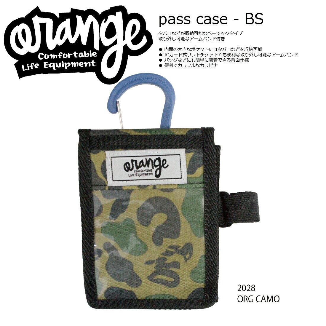 Oran'ge Pass-Case BS カラビナ付 2028 ORG CAMO オレンジ パスケース 縦タイプ ビーエス 収納ポケット付 2017 2017-18
