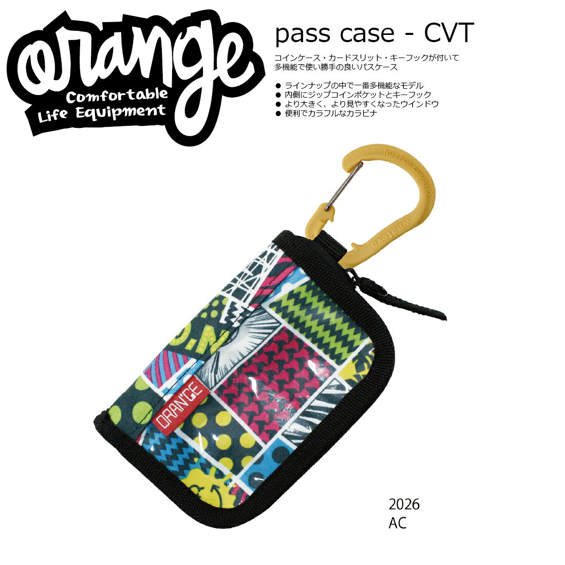 Oran'ge Pass-Case CVT カラビナ付 2026 AC オレンジ パスケース 横タイプ シーブイティー 収納ポケット付 2017 2017-18