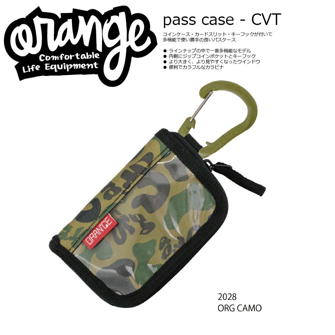 Oran'ge Pass-Case CVT カラビナ付 2028 ORG CAMO オレンジ パスケース 横タイプ シーブイティー 収納ポケット付 2017 2017-18