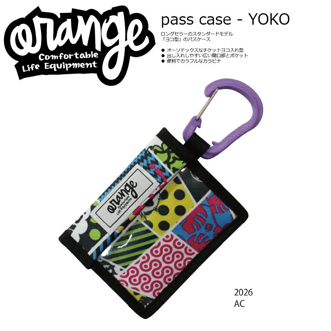 Oran'ge Pass-Case YOKO カラビナ付 2026 AC オレンジ パスケース 横タイプ ヨコ 収納ポケット付 2017 2017-18