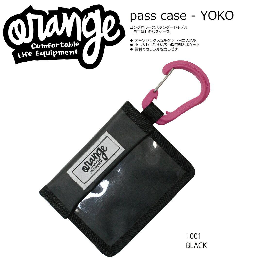 Oran'ge Pass-Case YOKO カラビナ付 1001 BLACK オレンジ パスケース 横タイプ ヨコ 収納ポケット付 2017 2017-18