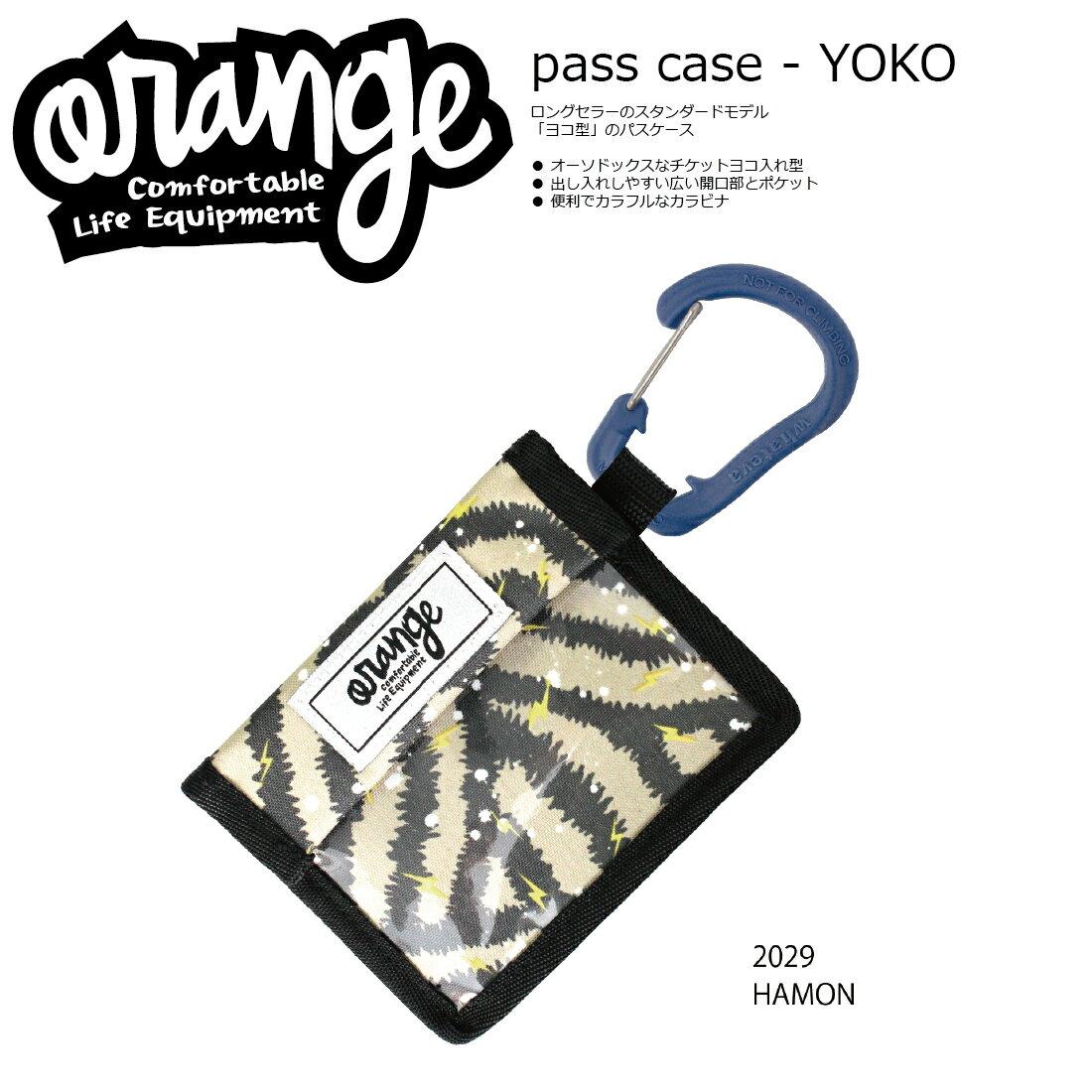 Oran'ge Pass-Case YOKO カラビナ付 2029 HAMON オレンジ パスケース 横タイプ ヨコエス ベーシック 収納ポケット付 2017 2017-18